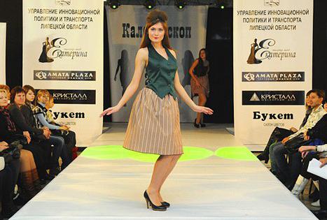 Фото www.lipetskmedia.ru