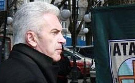 Фото www.newsbg.ru