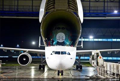 Фото © Airbus