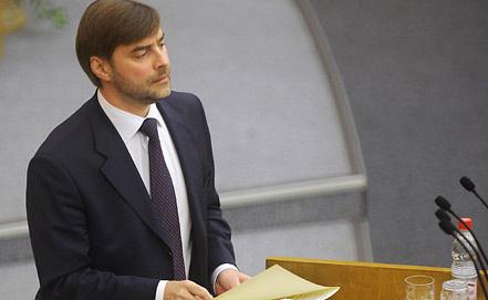 Сергей Железняк, фото ИТАР-ТАСС
