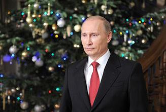Фото www.premier.gov.ru