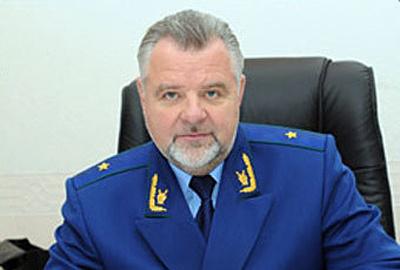 Фото www.crims.ru