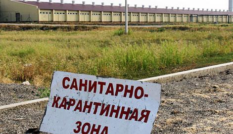 Фото ИТАР-ТАСС/ Валерий Матыцин
