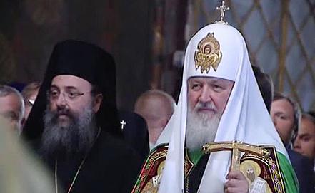 Cтоп-кадр www.vesti.ru
