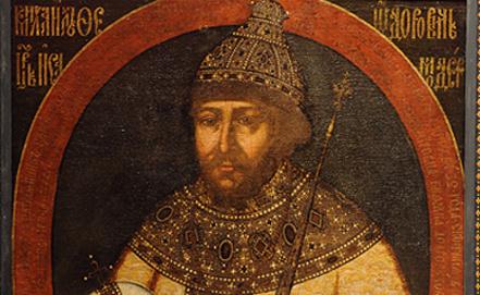 Портрет царя Михаила Федоровича. Фото ИТАР-ТАСС