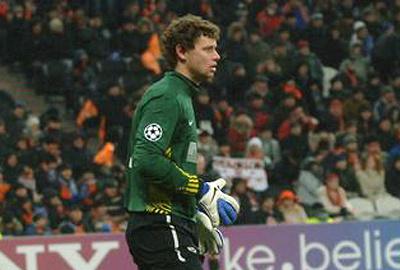 Фото www.football.ua