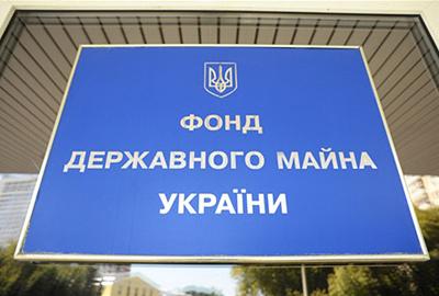 Фото www.obozrevatel.com