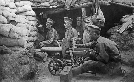 """Фотовыставка """"Россия в Первой мировой войне"""". Западный фронт. На позициях. Фотохроника ТАСС"""