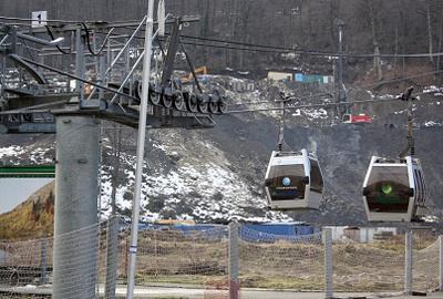 Фото www.predgorieonline.ru