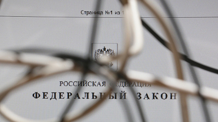 Фото ИТАР-ТАСС/Павел Смертин
