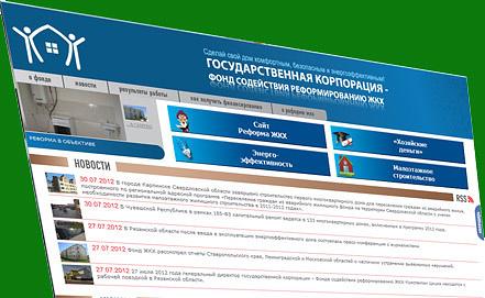 Скриншот  www.fondgkh.ru/