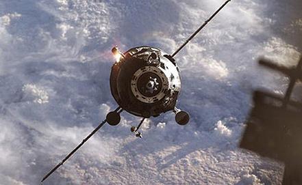 Фото NASA/EPA/ИТАР-ТАСС