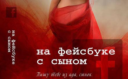 Фото издательства АСТ