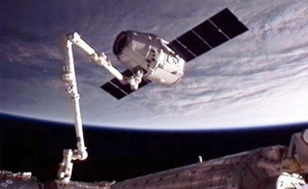 Фото EPA/NASA TV/ИТАР-ТАСС