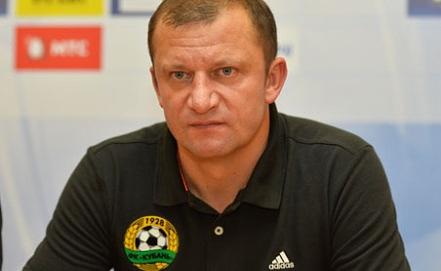 Фото www.fckuban.ru