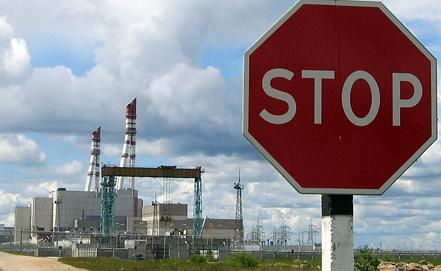 Фото www.greenworld.org.ru