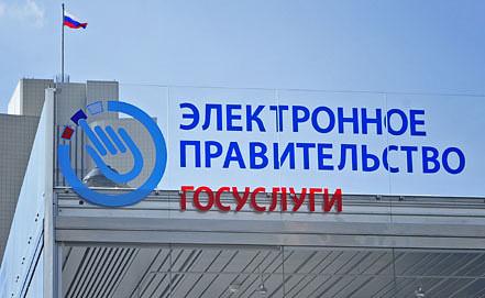 Фото ИТАР-ТАСС/ Юрий Смитюк