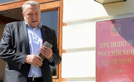 Владимир Фортов. ИТАР-ТАСС
