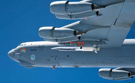 Фото EPA/ВВС США/ИТАР-ТАСС