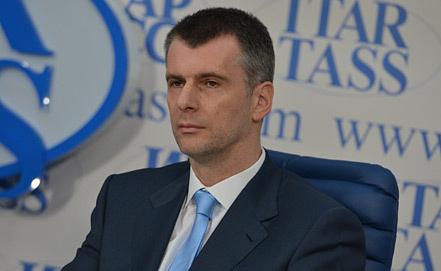 Михаил Прохоров. Фото ИТАР-ТАСС
