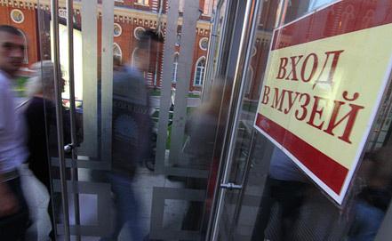 Фото ИТАР-ТАСС/ Антон Новодережкин