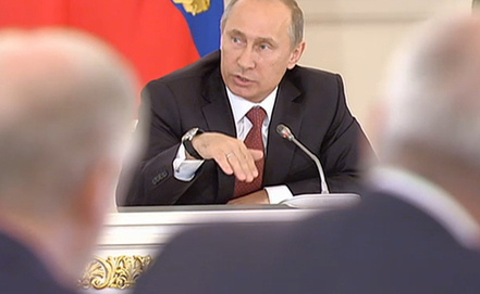 """Стоп-кадр """"Россия 24"""""""