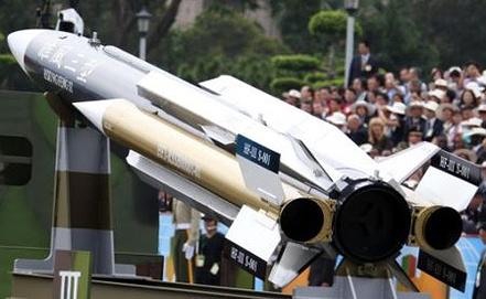 Фото www.wantchinatimes.com