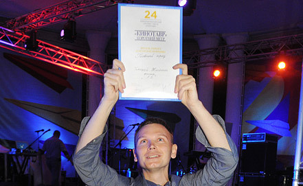 Режиссер Тимофей Жалнин. Фото ИТАР-ТАСС