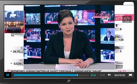 Стоп-кадр tvrain.ru