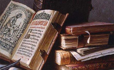 Фото www.yuga.ru