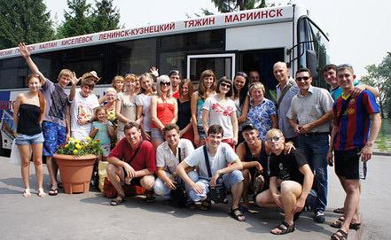 Фото www.kemoblast.ru