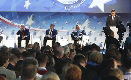Фото www.forum-ekonomiczne.pl