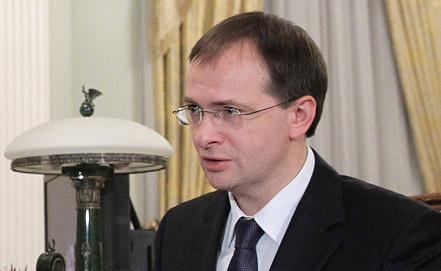 Министр культуры РФ Владимир Мединский. Фото ИТАР-ТАСС