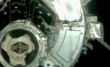 Фото NASA/ЕРА/ИТАР-ТАСС