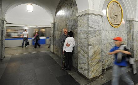 "Станция метро ""Парк культуры"". Фото ИТАР-ТАСС"