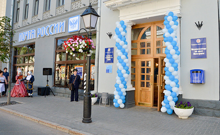 Фото www.prav.tatarstan.ru