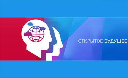 Иллюстрация www.pokolenie-2020.ru