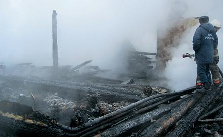 Фото ИТАР-ТАСС/ Пресс-служба ГУ МЧС России по Свердловской области