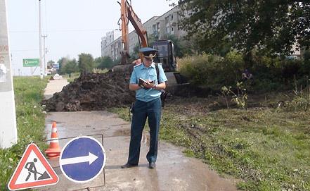 Фото .63.mchs.gov.ru