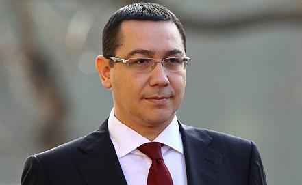 Виктор Понта, фото EPA/ИТАР-ТАСС