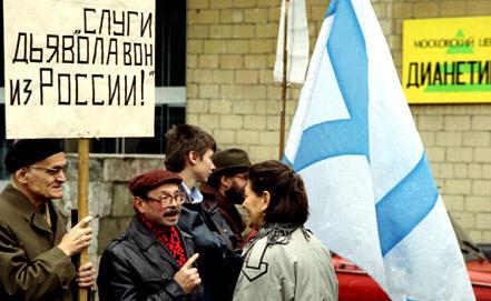 Фото ИТАР-ТАСС/Игорь Зотин
