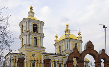 Фото ИТАР-ТАСС/Александр Колбасов