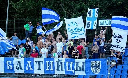 http://fc-baltika.ru