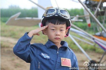 Хэ Идэ. Фото Weibo.com