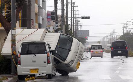 Фото EPA/HITOSHI MAESHIRO