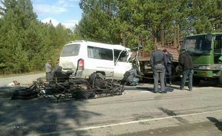 Фото 03.mchs.gov.ru