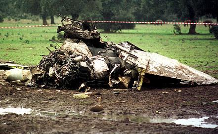Фото из архива EPA