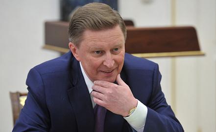 Фото ИТАР-ТАСС/Алексей Никольский