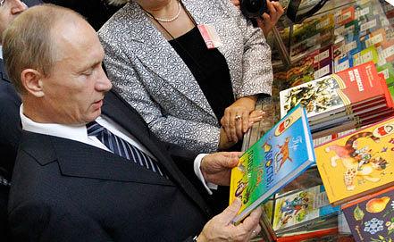 Путин и книги. Фото ИТАР-ТАСС/Илья Воробьев