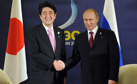 Синдзо Абэ и Владимир Путин. Фото ИТАР-ТАСС/Михаил Климентьев